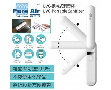 PureAir UVC Portable Sanitizer
