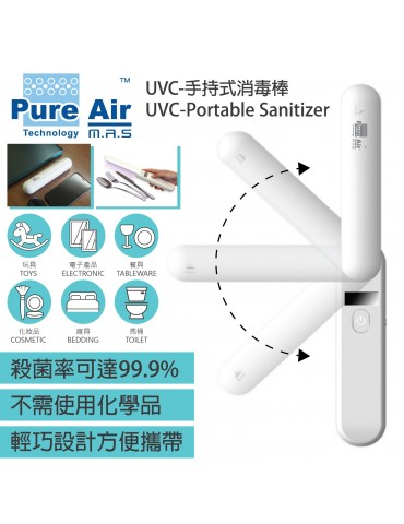 PureAir UVC Portable Sanitizer