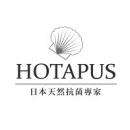 HOTAPUS