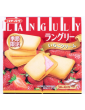 Edo Pack - strawberry cream biscuit