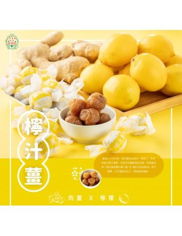 Wah Tai Hing - Preserved Ginger (with lemon juice) 330g